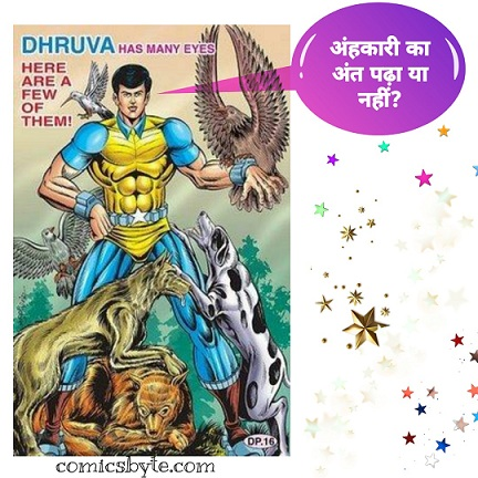 Super Commando Dhruv - Anupam Sinha