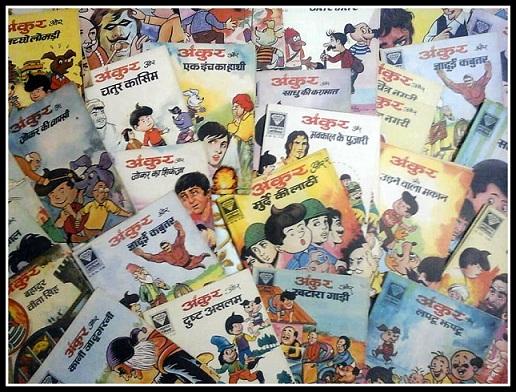 Ankur - Diamond Comics