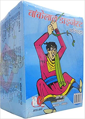 Bankelal Collection - Raj Comics