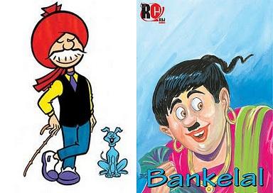 Chacha Chaudhary Aur Bankelal - Diamond Comics And Raj Comics