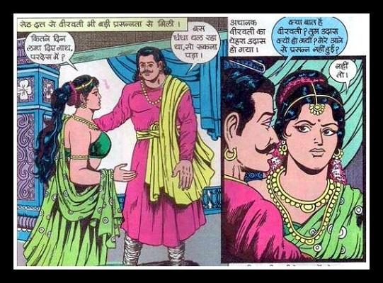 Jain Chitra Katha
