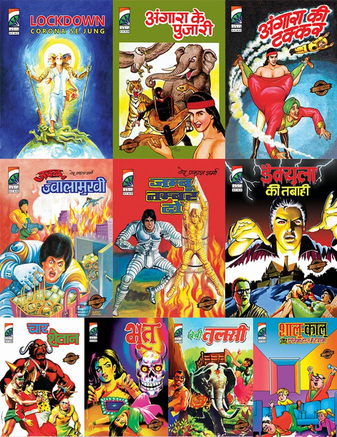 Comics India 4th Set - Pre Order