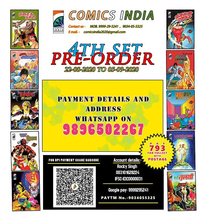 Comics India - Tulsi Comics - Pre Order 4th Set