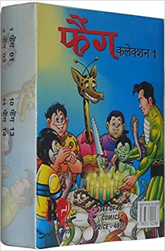 Fang - Children Magazine - Raj Comics