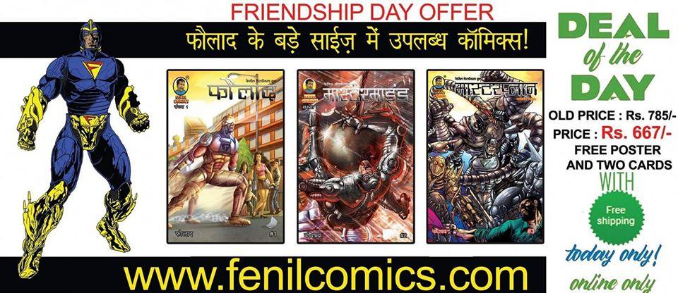 Fenil Comics - Faulaad