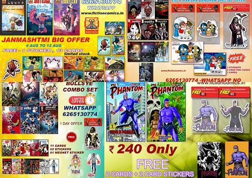 Fiction Comics - Combo