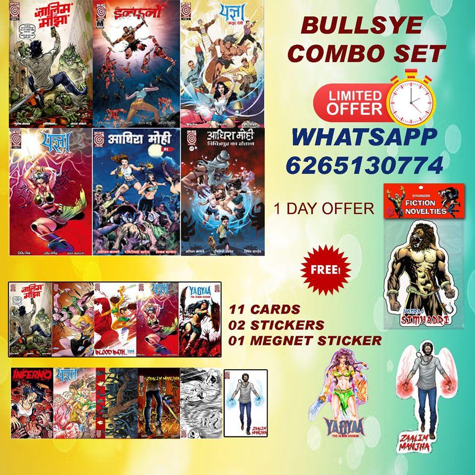 Bullseye Press - Fiction Comics