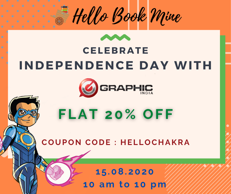 Hello Book Mine - Independence Day Sale