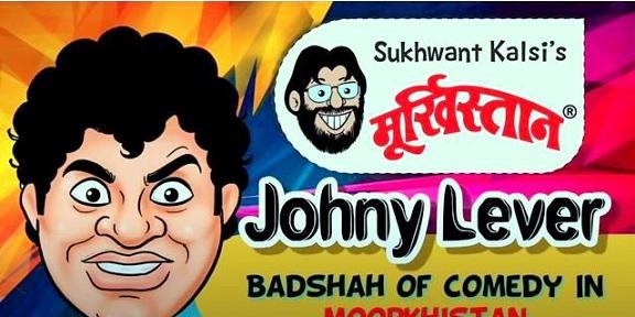 Johnny Lever In Moorkhistaan