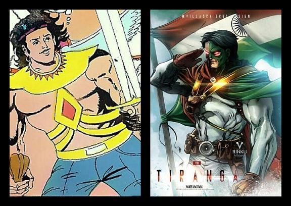 Jwalaputra Aur Tiranga - Fort Comics And Raj Comics