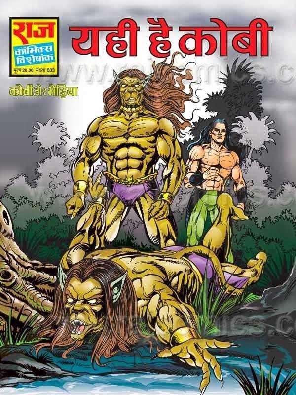 Kobi - Raj Comics