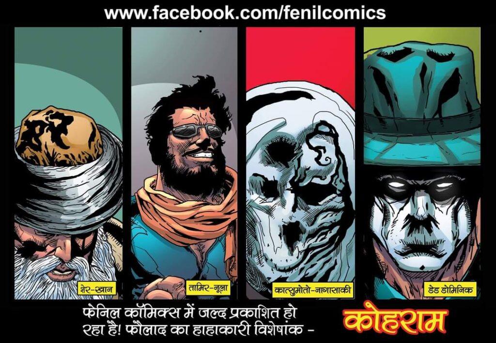 Kohram-Fenil-Comics