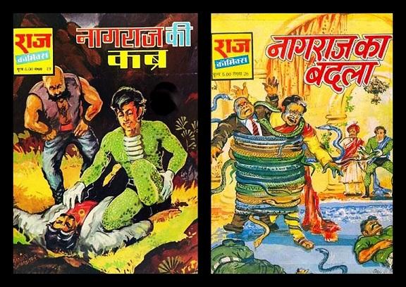 Nagraj - Raj Comics