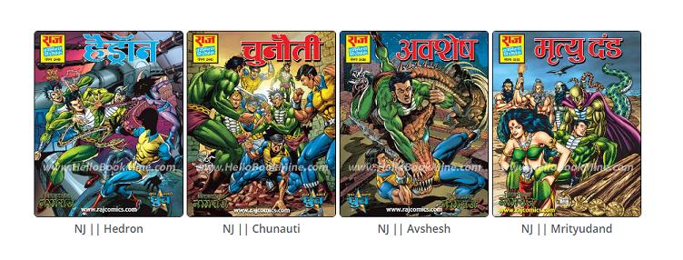 New Arrivals - Raj Comics