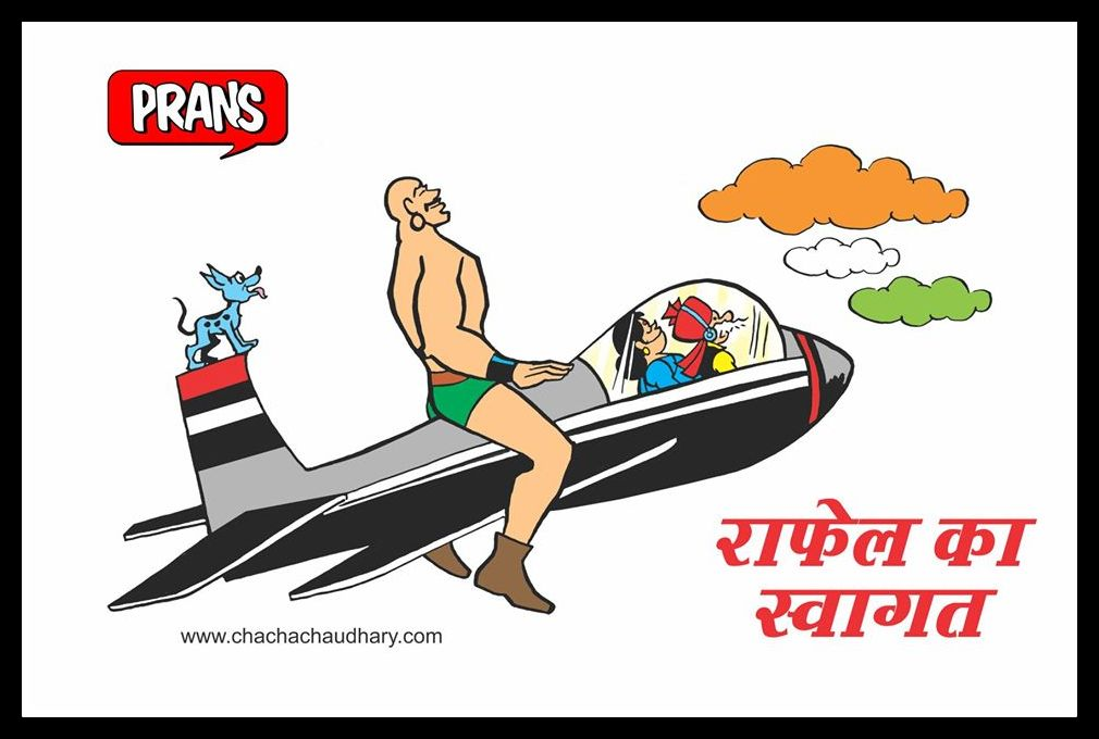 Chacha Chaudhary Flaying Rafael Jet