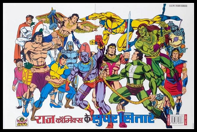 Raj Comics - All Stars