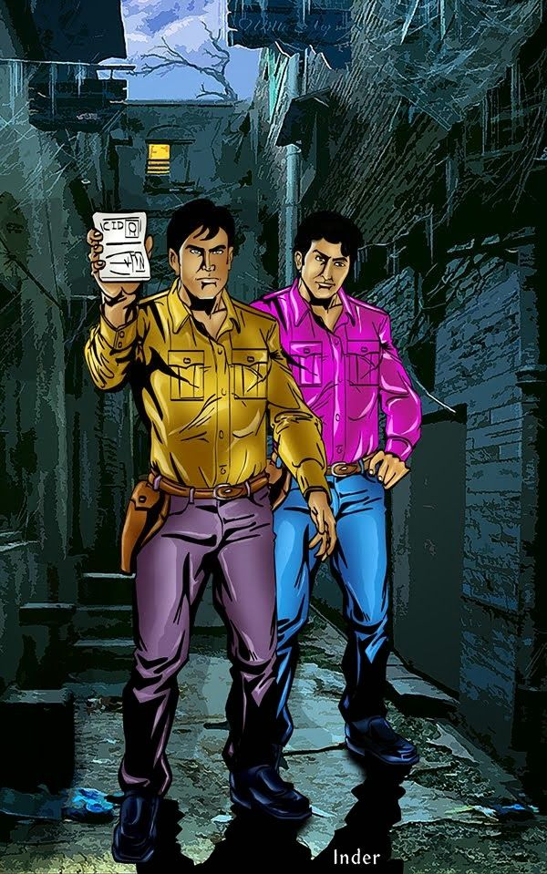 Ram Rahim - Manoj Comics