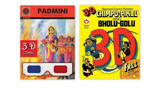3 D कॉमिक्स - अमर चित्र कथा और डायमंड कॉमिक्स
