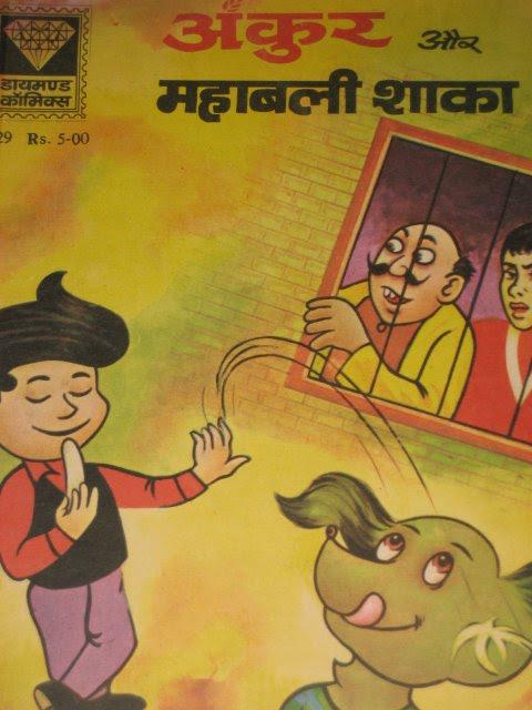 Ankur Aur Mahabali Shaka - Diamond Comics