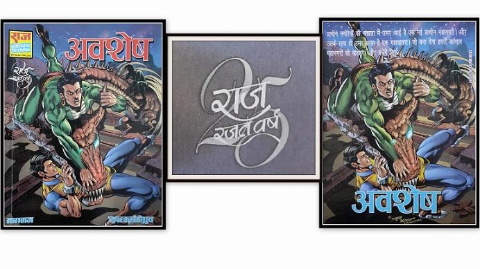 Avshesh Comics - Cover