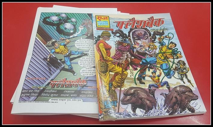 Flashback Comics - Balcharitra Series