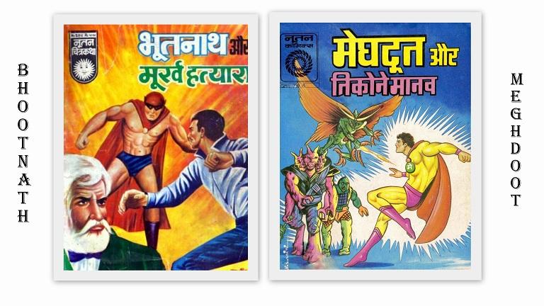 Bhootnath Aur Meghdoot - Nutan Comics
