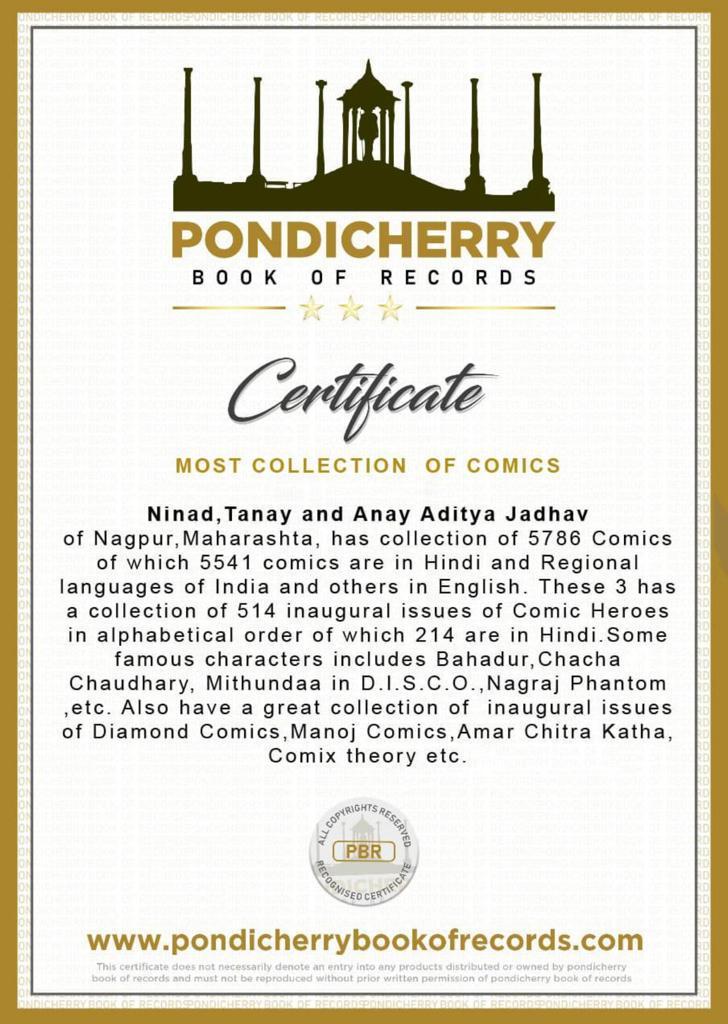 Ninad Jadhav - Pondicherry Book Of Records