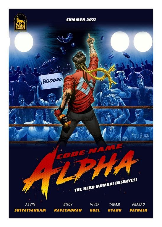Code Name Alpha - Yali Dream Creations