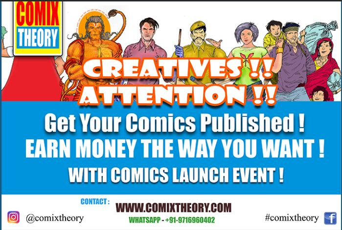 Comix Theory - Submissions