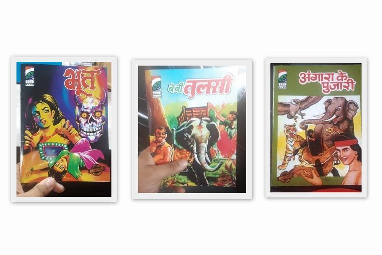 कॉमिक्स इंडिया