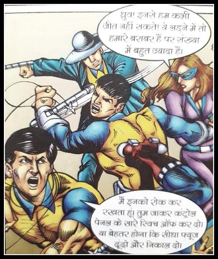 Chunauti - Chandika Aur Super Commando Dhruva - Raj Comics