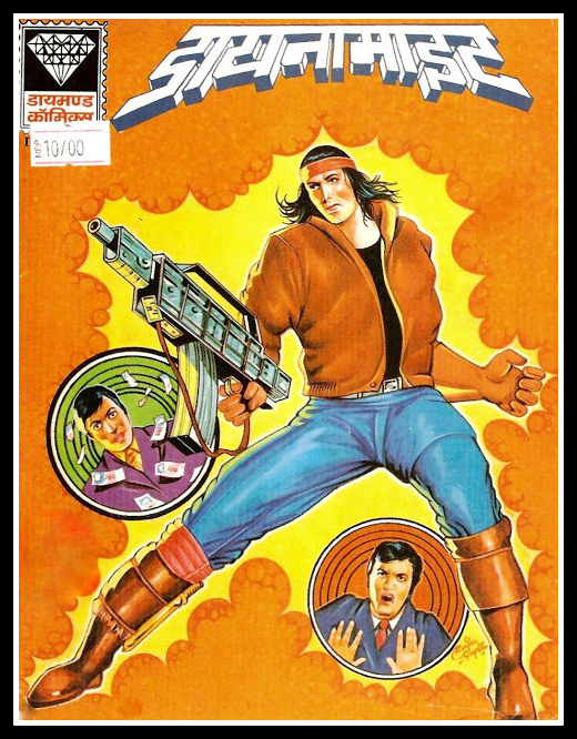 Dynamite - Diamond Comics - First Issue