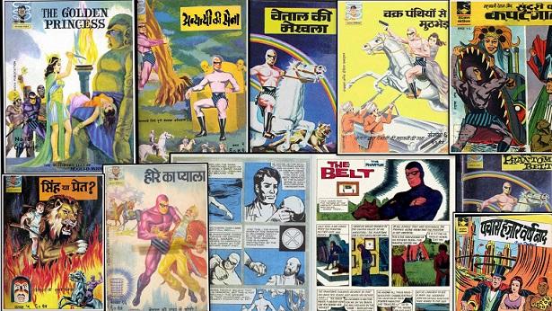 Indrajal Comics