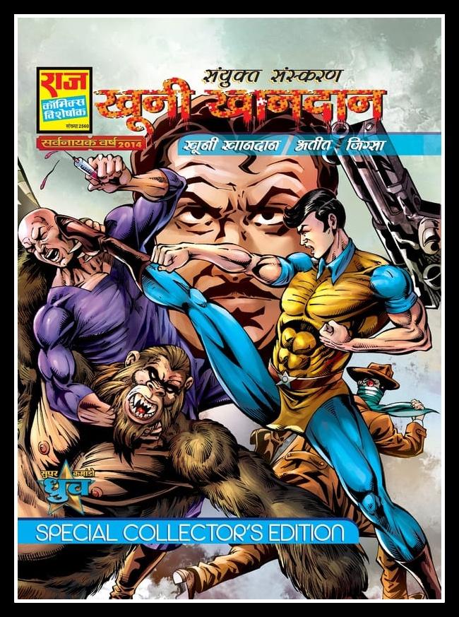 Khooni Khandaan Collectors Edition