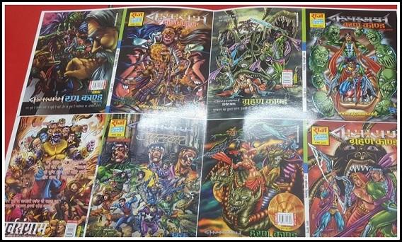 Nagayan Collectors Edition - Raj Comics