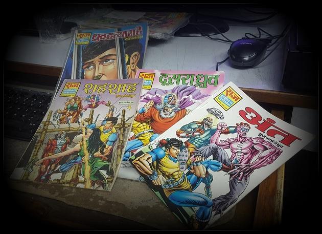 सुपर कमांडो ध्रुव  की पुनर्मुद्रित होने वाली कॉमिकें
