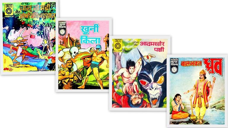Nutan Chitrakatha - Nutan Comics
