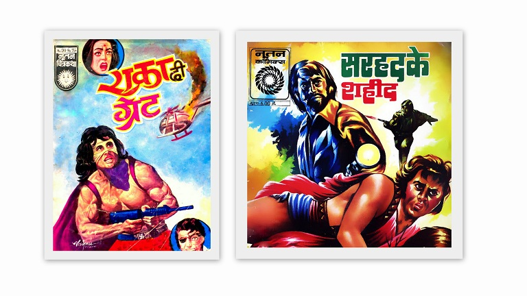 Nutan Comics - Nutan Chitrakatha - Raka The Great - General Comics