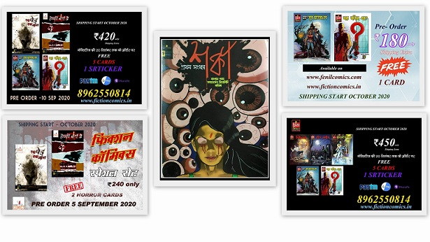 Cover - Fiction Comics - Prince Comics - Kolkata Komics