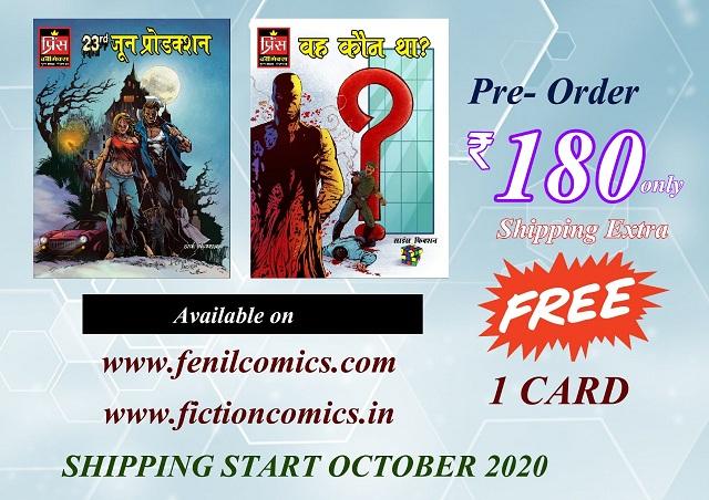 Prince Comics - Fiction Comics