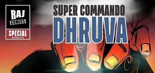 Raj Comics Cover - Super Commando Dhruva