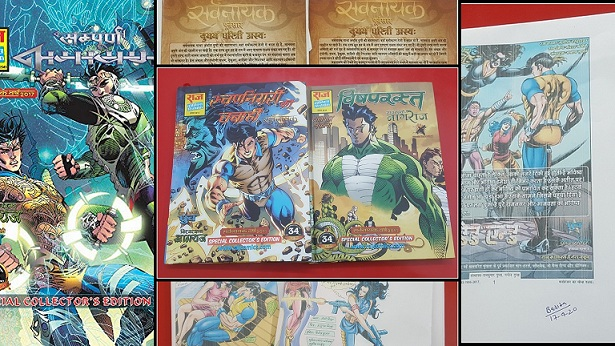 Collectors Edition - Raj-Comics-Updates