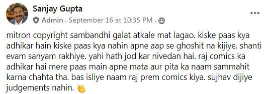Raj Comics Copyright