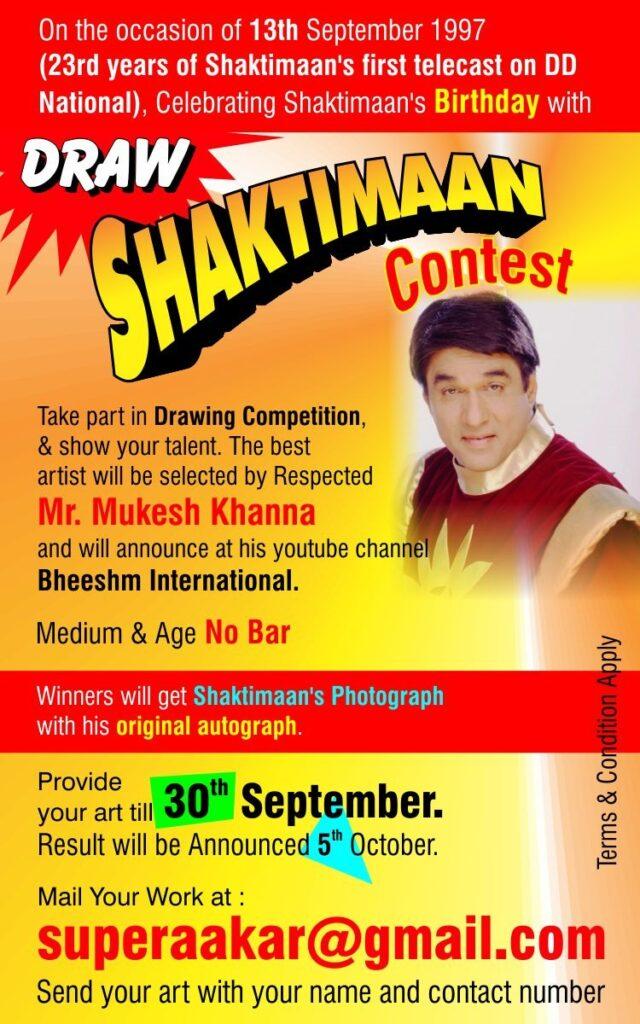 Shaktimaan Contest - Indian Superhero - DD National