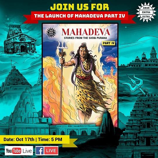 Amar Chitra Katha Studio - Mahadev