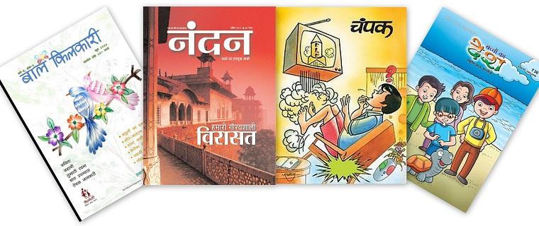 Bal Patrikayn - Champak, Nandan, Bacchon Ka Desh, Bal Kilkari
