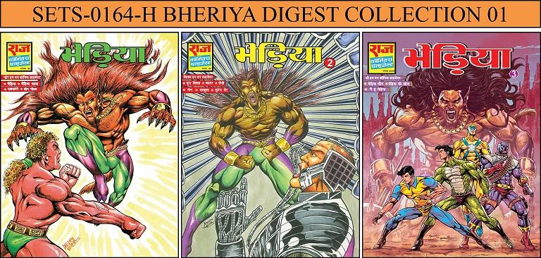 Bhediya Collection - Raj Comics - Dheeraj Verma