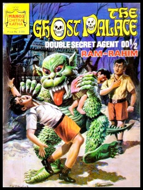 The Ghost Palace - Double Secret Agent 001/2 - Ram-Rahim - Manoj Chitra Katha - Manoj Comics