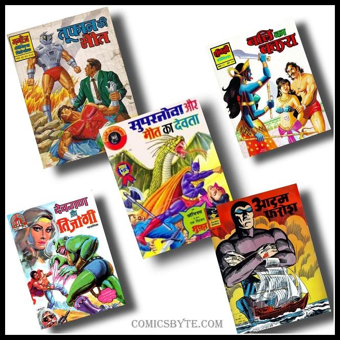 Comic-Books-Manoj-Tulsi-Parampara-Fort-Indrajal