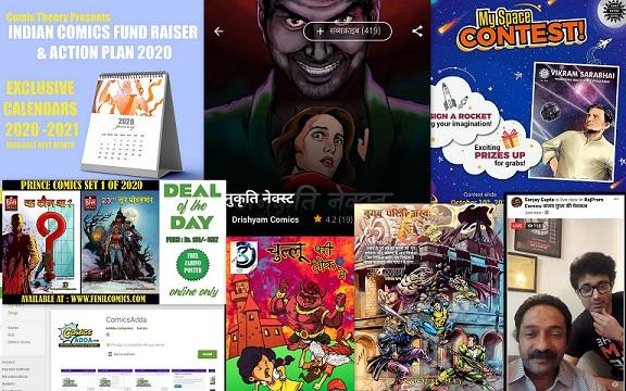 Comics Byte News - 15
